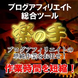 banner1_60350